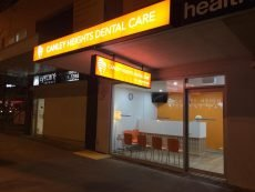 Canley Heights Dental Care _ dentist Canley Heights _ clinic exterior